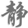 Médecine Chinoise pour chats, chiens et chevaux